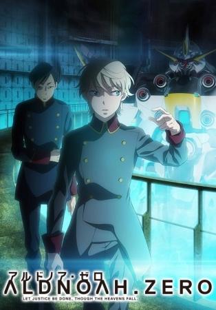 Aldnoah.Zero Season 2 BD Batch Subtitle Indonesia
